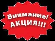 """Подарки в СОЛЯРИИ в ТЦ """"Панорама"""""""