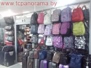 Школьные рюкзаки в Могилеве