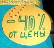 Распродажа мужской обуви в Могилеве