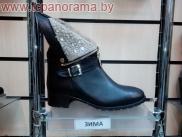 Женская ЗИМНЯЯ обувь в Могилеве
