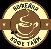 Кофейня «КОФЕ ТАЙМ» в Могилеве