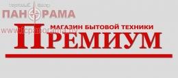 Магазин бытовой техники ПРЕМИУМ